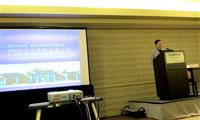 CPGIS Business Meeting at AAG 2013